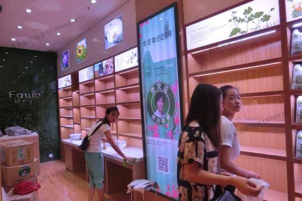 化妆品展柜照片