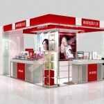 丸美化妆品商场岛柜设计方案