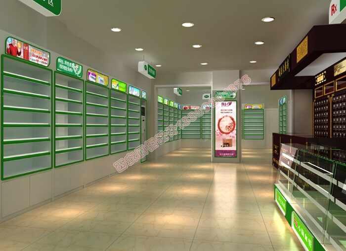 医药药品展柜设计方案