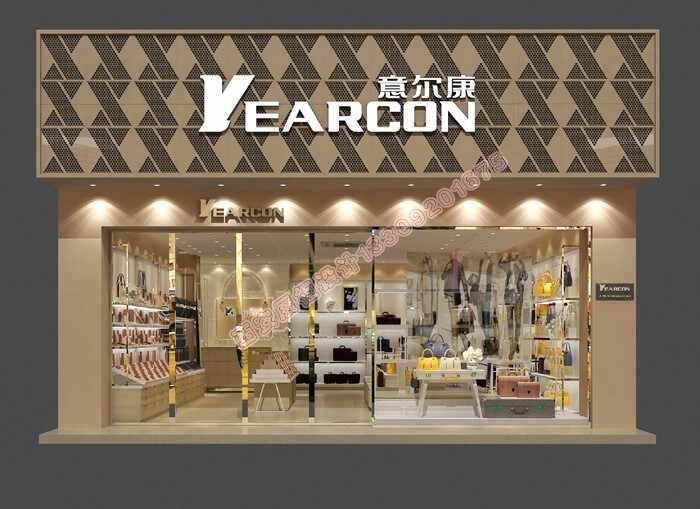 男鞋展柜设计公司