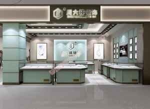 银饰烤漆展示柜设计方案