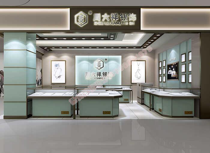 银饰展示柜设计方案