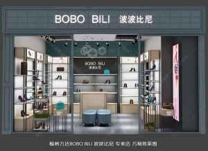 男鞋展示柜设计方案,鞋子烤漆展示柜制作公司