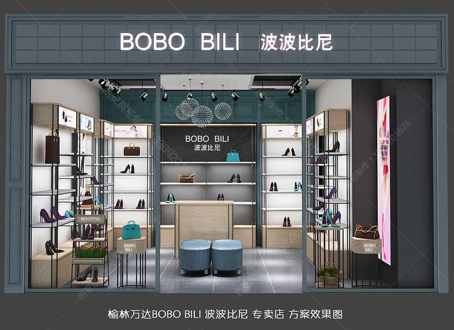 西安男鞋展柜制作