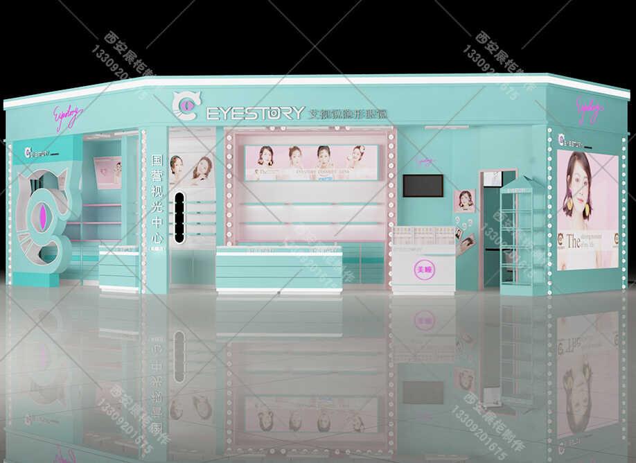 美瞳眼镜展柜设计方案