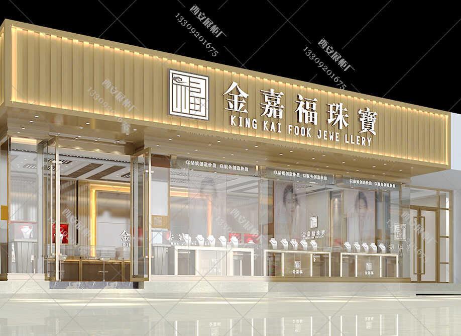 西安珠宝展柜厂