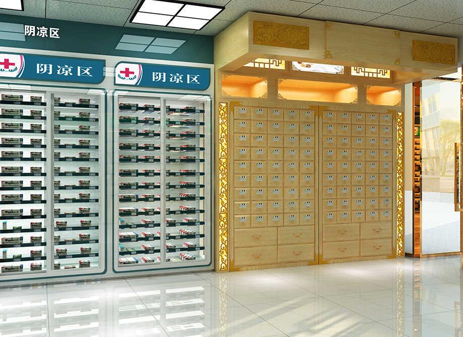 药店展示柜