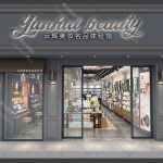 2020最新化妆品店面展柜,铁木结合展柜设计方案