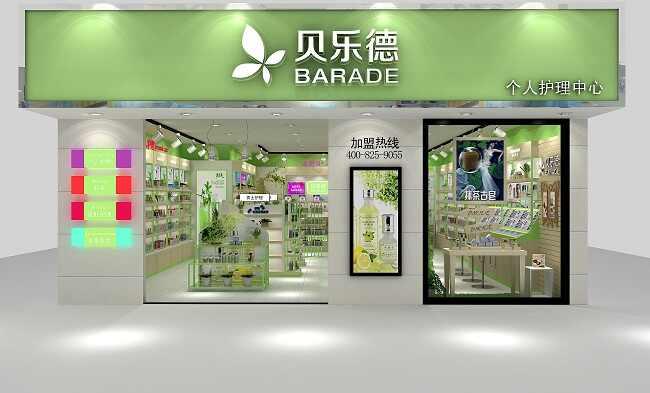 定做化妆品展柜效果图如何才能做到吸引消费者光临