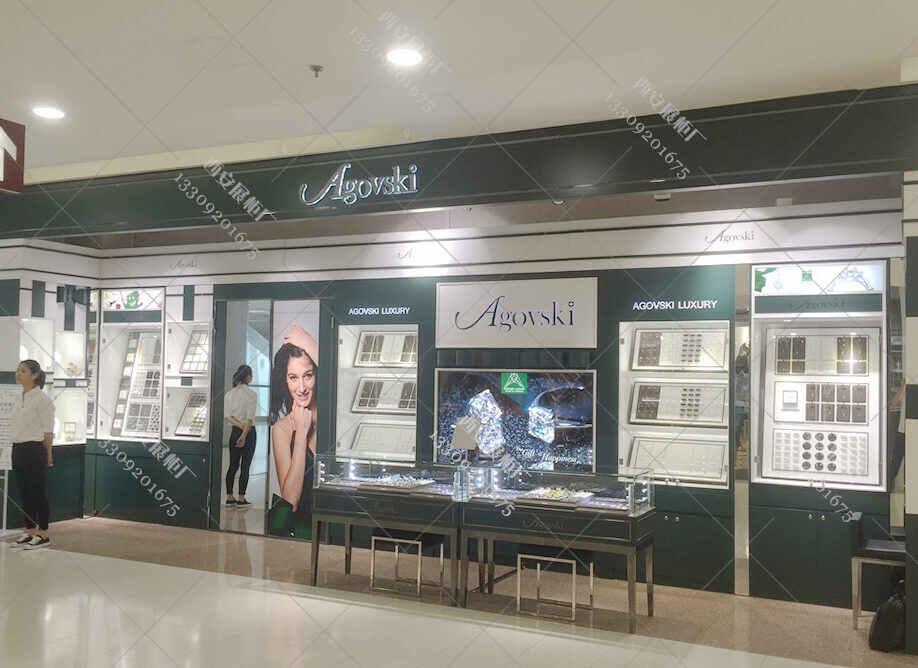 珠宝展示柜定做,是找珠宝展柜厂家,还是珠宝店面装修公司
