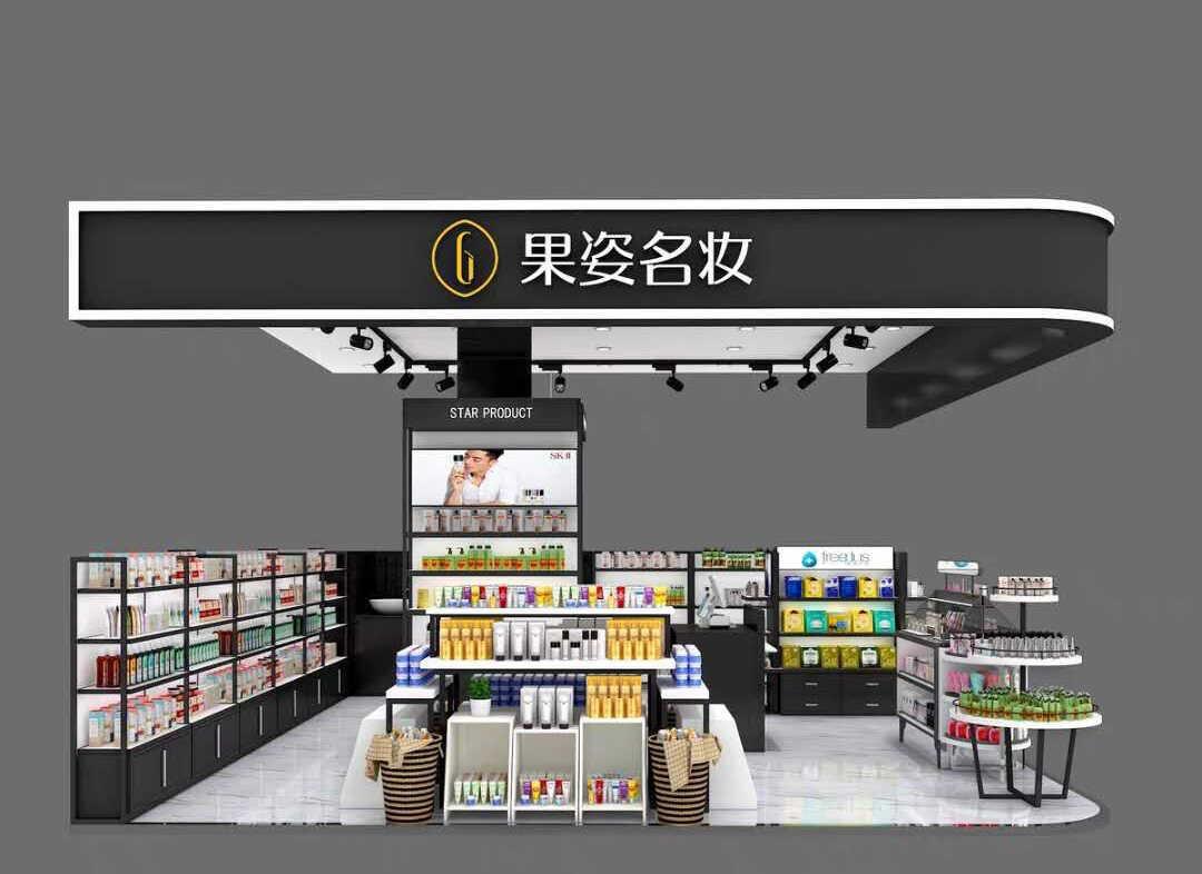 【化妆品展柜定做】工厂对于化妆品展示柜生产工艺流程