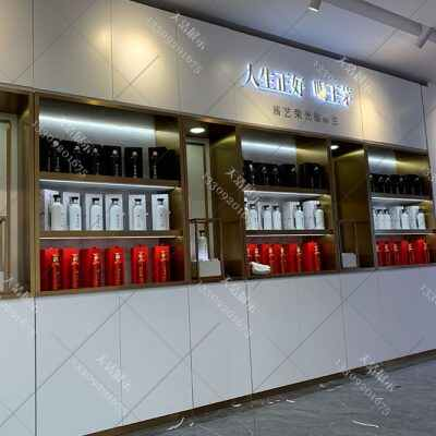 [茅台酒专卖店展柜定制]茅台不锈钢展柜,茅台展柜制作公司