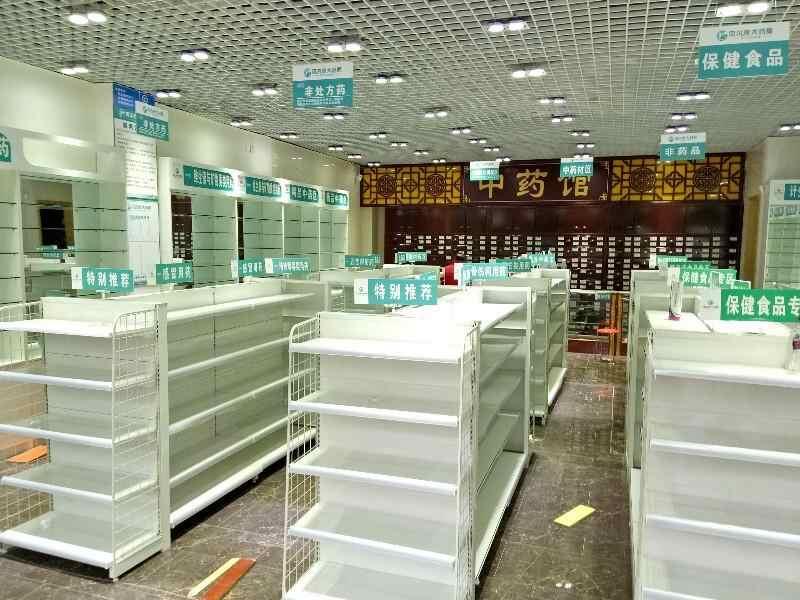 药店货架价格