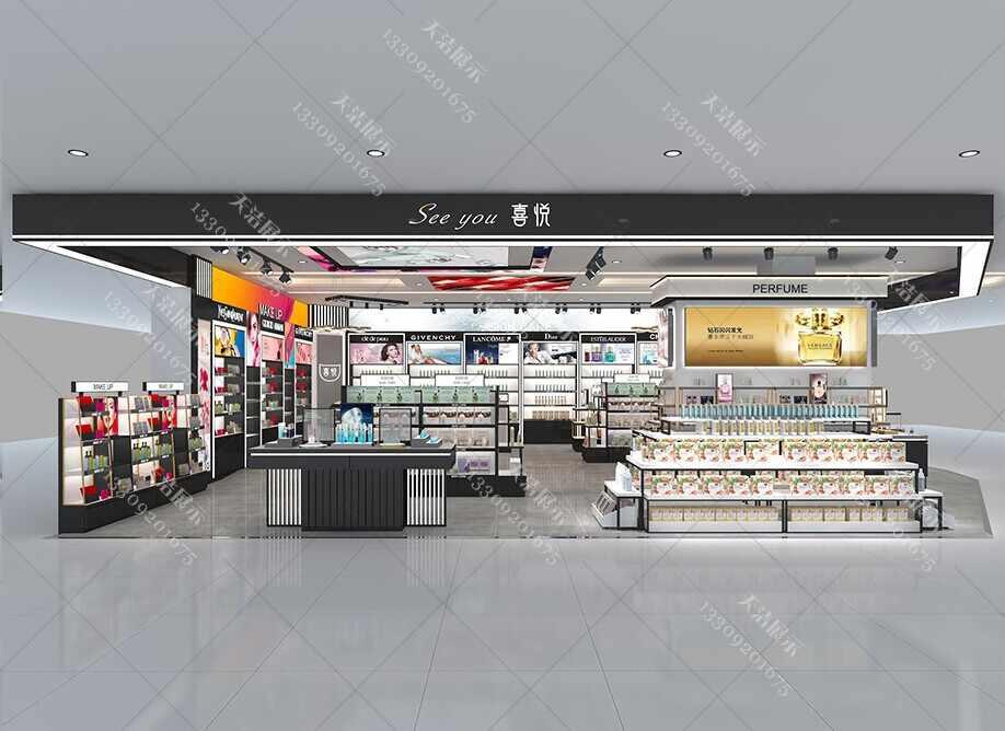 轻奢化妆品展柜效果图设计化妆品展柜整店输出制作厂家