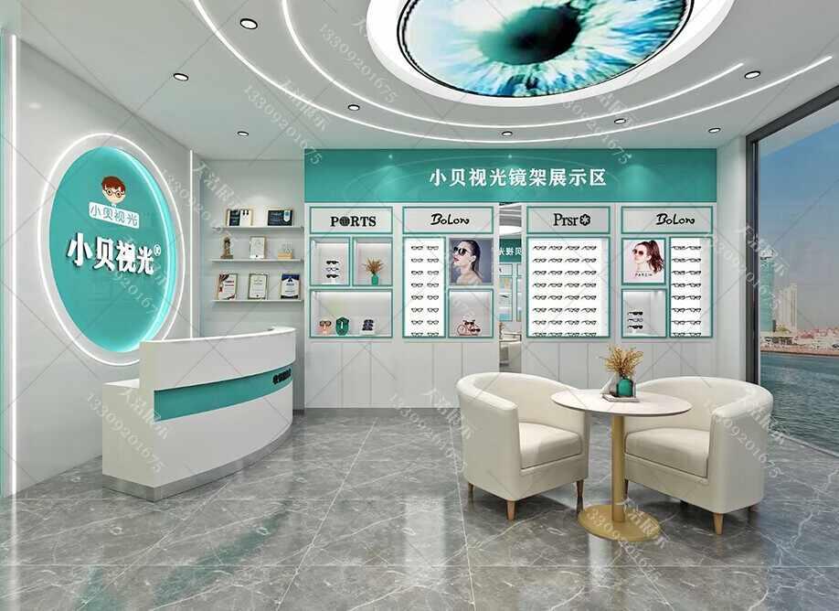 眼镜展柜定做眼镜店展示柜设计眼镜展柜设计效果图